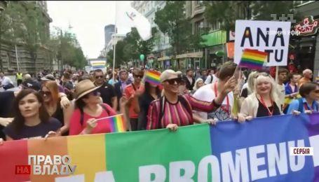 Как проиходят гей-парады и марши равенства в других странах