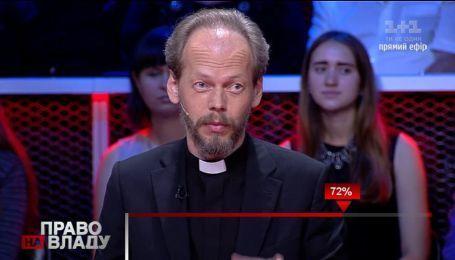Релігія має шанувати свободу. Коваленко розповів, як церква ставиться до геїв