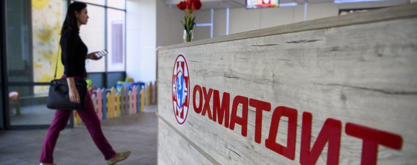 Лікарі розповіли про стан чотирьох дітей, які були травмовані під час вибуху в Києві