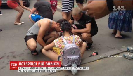 За жизни детей, пострадавших во время взрыва в Киеве, борются врачи