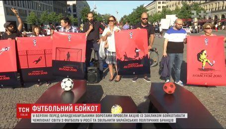 У Берліні активісти вимагали бойкоту Чемпіонату світу з футболу