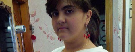 Родина Таміли благає допомоги в порятунку життя дівчинки