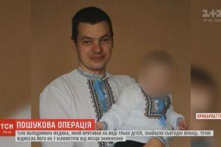 На Прикарпатье нашли тело мужчины, который спас из Днестра трех детей и исчез
