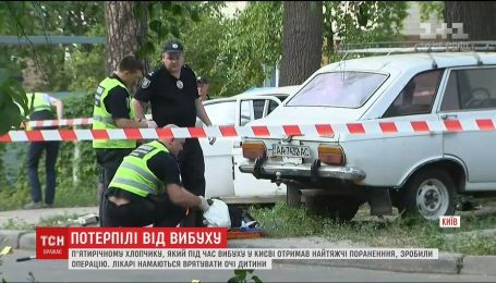 У МВС розповіли подробиці вибуху в Києві, під час якого постраждали четверо дітей