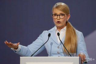 "Тимошенко закликала зробити з України ""канцлерську"" республіку"