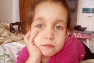 8-летняя Милена нуждается в вашей помощи