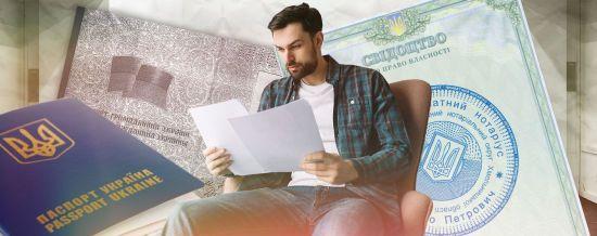 Як не стати жертвою квартирних аферистів