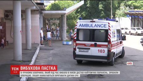 К спасению детей, пострадавших во время взрыва в Киеве, привлекли военного врача