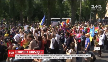 Перекриті вулиці й тисячі правоохоронців: як у Києві готуються до Маршу рівності