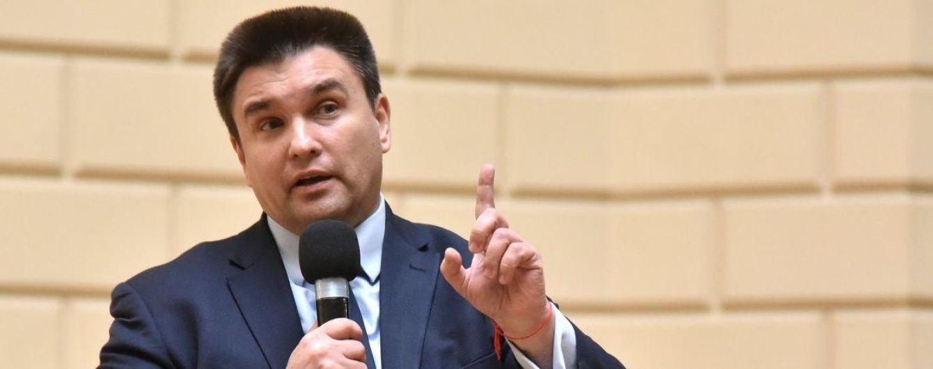 Клімкін закликав ПА ОБСЄ використати всі засоби впливу на Росію