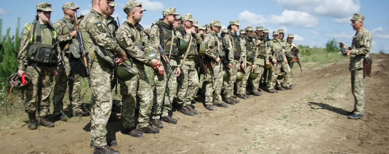 Українська армія мобілізувала півтисячі офіцерів запасу