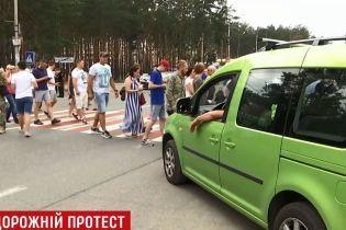 Десятки людей перекрыли трассу на Киевщине из-за проблем со светом и водой