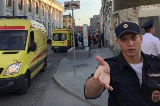Внаслідок наїзду таксі на пішоходів у Москві постраждав громадянин України