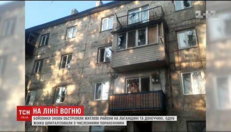 Фронтові зведення: жительку села Південне поранили у власному подвір'ї