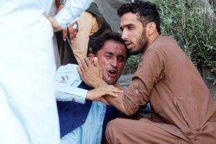 """""""Ісламська держава"""" взяла на себе відповідальність за вибух в Афганістані"""