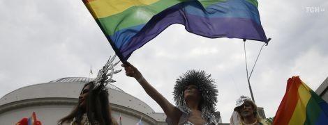 """Стало известно, кто разыграл евродепутата с украинским """"ЛГБТ-законом"""""""