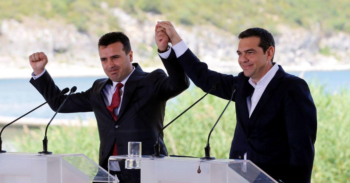 4c1bff6a9aadc7 Греція і Македонія сьогодні, 17 червня, підписали угоду про зміну назви  колишньої югославської республіки на Республіка Північна Македонія.