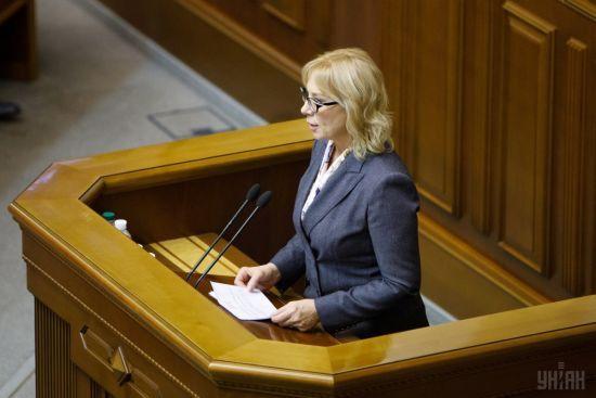 Денісова висунула ультиматум омбудсмену РФ - ЗМІ