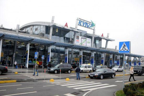 """В аеропорту """"Київ"""" почалося будівництво нової секції терміналу"""