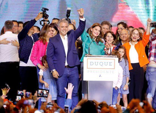 У Колумбії обрали нового президента