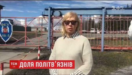 Встречу с Сенцовым в обмен на посещение Вышинского потребует украинская омбудсмен Людмила Денисова