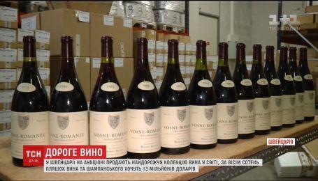 Самую дорогую винную коллекцию в мире продают на аукционе за рекордные 13 млн долларов