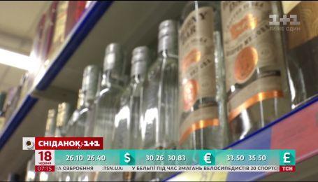 В Украине не хватает сала - экономические новости