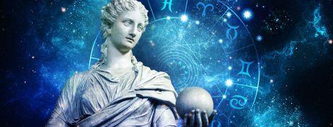 Что звезды нам пророчат: астропрогноз на 18-24 июня
