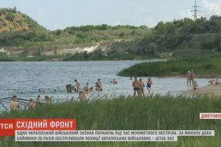 Ділки на Донеччині облаштували платний пляж за два кілометри від передової