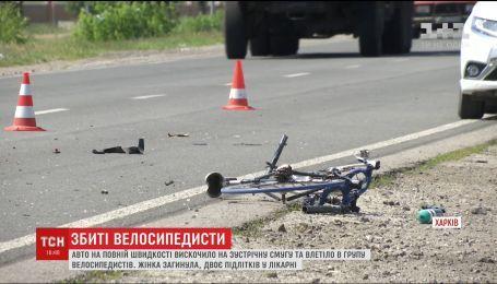 Состояние двух велосипедистов, которых накануне под Харьковом сбила машина, улучшилось