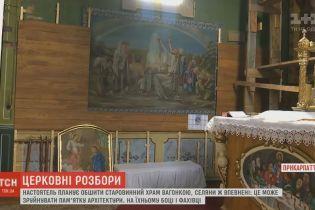 На Прикарпатье село восстало против священника, который взялся ремонтировать церковь вагонкой