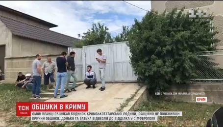 Спецслужбы РФ устроили новые обыски у крымских татар