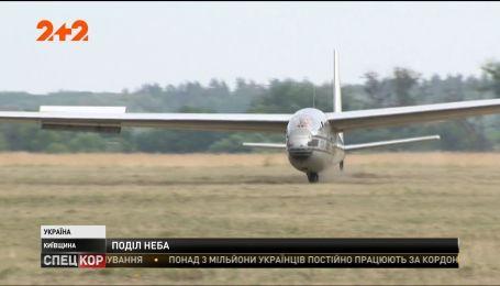 На Киевщине начался чемпионат Украины по планерному спорту
