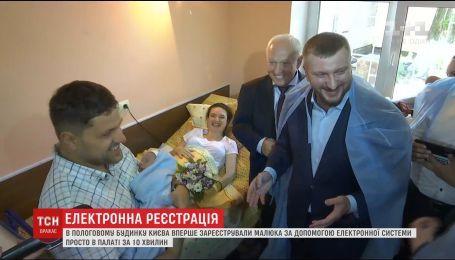 В Украине начали выдавать электронное свидетельство о рождении