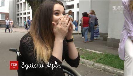 Алена Шоптенко согласилась осуществить мечту девочки из интерната для детей с инвалидностью