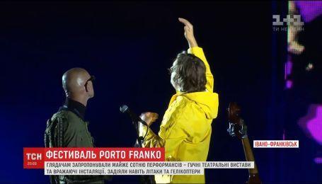 """Літаки, люди і мистецтво: як минули 5 днів фестивалю """"Porto Franko"""""""