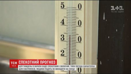 Климатологи рассказали, к какому лету готовиться украинцам