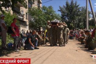 У Рубіжному поховали загиблого 20-річного солдата ЗСУ