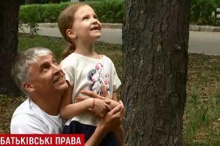Мужчинам в Украине могут упростить встречи с детьми после разводов