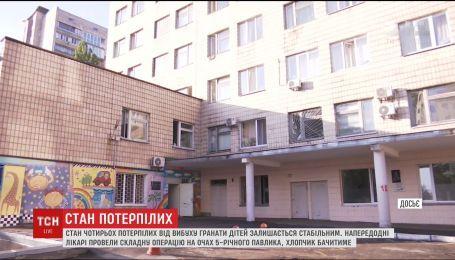 Врачи провели полную реконструкцию глаза 5-летнего Павлика, который пострадал во время взрыва в Киеве
