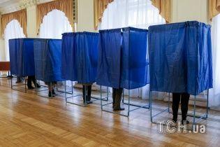 П'ять способів, як Росія може вплинути на українські вибори – Atlantic Council