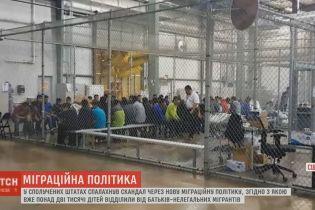 В США разгорелся скандал из-за закона, по которому принудительно забирают детей из семей нелегальных мигрантов