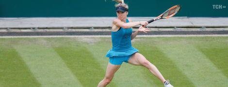 Свитолина и Цуренко успешно преодолели первый круг турнира в Бирмингеме