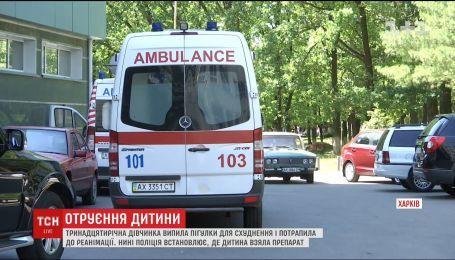 В Харькове 13-летняя девочка отравилась таблетками для похудения