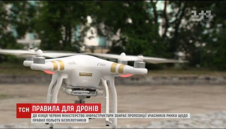 Власники безпілотників обурені намірами Державіаслужби обмежити польоти дронів
