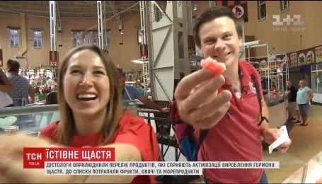 ТСН та Дмитро Комаров спробували знайти у столиці продукти, що активізують гормон щастя