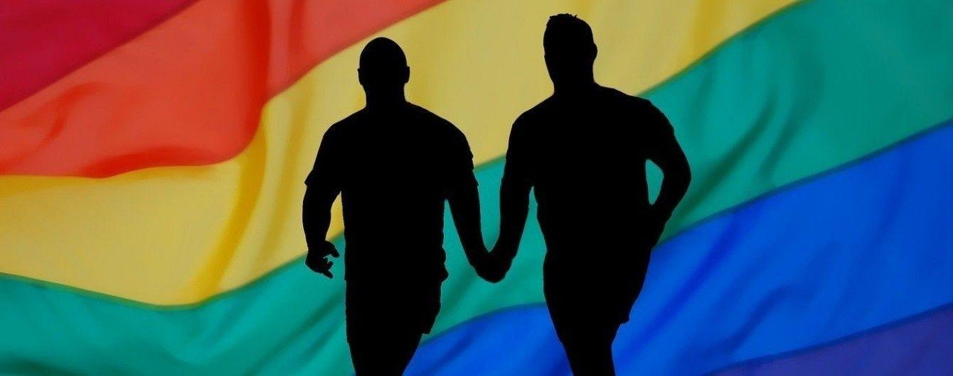 У Шотландії дозволили вінчатися одностатевим парам