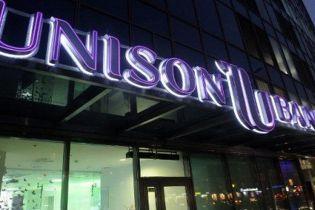 НБУ ликвидировал коммерческий банк, который связывают с экс-министром Клименко