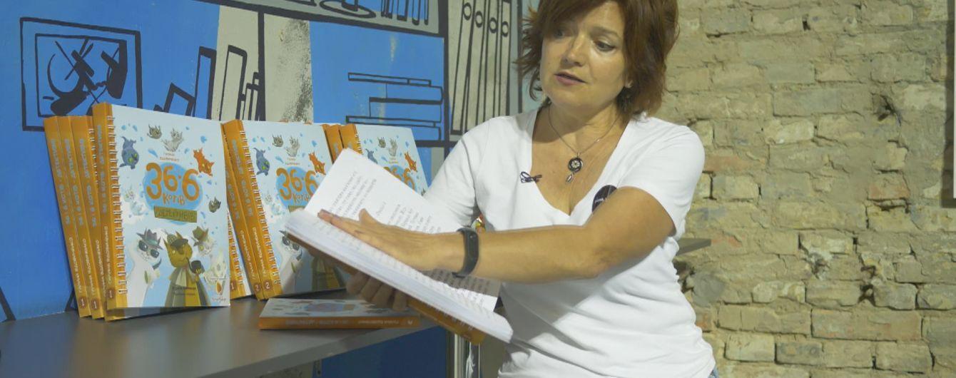 Розпочалася нова безкоштовна кампанія з розсилки книг шрифтом Брайля для незрячих дітей