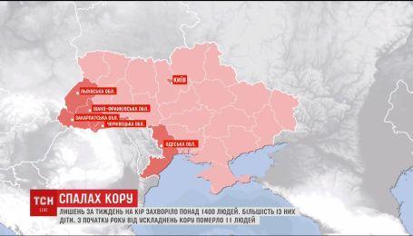 Спалах кору триває. За тиждень захворіли понад 1400 українців
